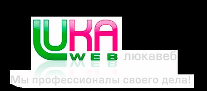 Luka. Рекламно-производственная фирма