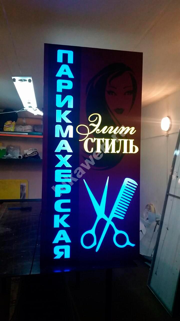 Изготовление рекламных коробов с подсветкой