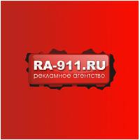 Разработка QR кодов в Железнодорожном